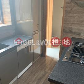 4 Bedroom Luxury Flat for Rent in Wan Chai