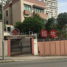 睦誠道10號,渣甸山, 香港島