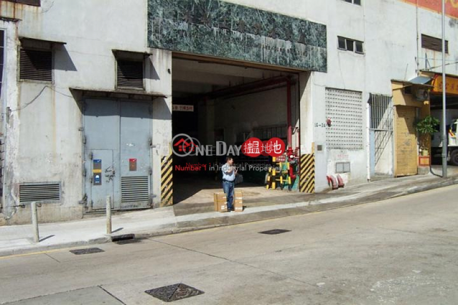 MERCANTILE INDUSTRIAL AND WAREHOUSE BUILDING | Mercantile Industrial And Warehouse 有利工業貨倉大廈 Rental Listings