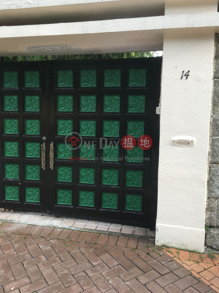 14 SOMERSET ROAD (14 SOMERSET ROAD) Kowloon Tong|搵地(OneDay)(3)