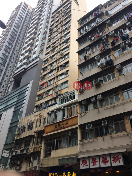 Shun Lee Commercial Building (Shun Lee Commercial Building) Cheung Sha Wan 搵地(OneDay)(1)