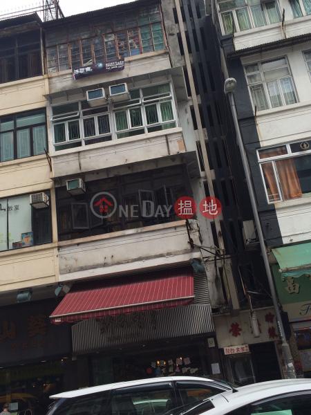 24 LION ROCK ROAD (24 LION ROCK ROAD) Kowloon City 搵地(OneDay)(2)