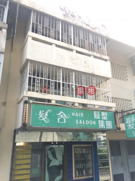 5 Lei Shu Road (5 Lei Shu Road) Tai Wo Hau|搵地(OneDay)(1)