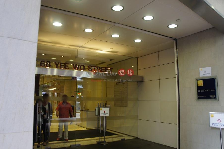 怡和街68號 (68 Yee Wo Street) 銅鑼灣|搵地(OneDay)(4)