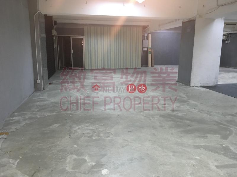 Ka Wing Factory Building Unknown, Industrial, Rental Listings | HK$ 30,000/ month