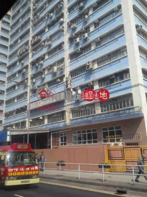 金龍工業中心|葵青金龍工業中心(Golden Dragon Industrial Centre)出租樓盤 (tbkit-03135)_0