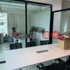 TEL: 98755238|Wan Chai DistrictCatic Plaza (Catic Plaza )Sales Listings (KEVIN-6281477702)_0
