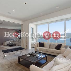 東頭灣道35號4房豪宅單位出售|南區東頭灣道35號(35 Tung Tau Wan Road)出售樓盤 (Proway-LID891S)_0