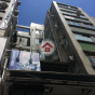 紅棉洋樓 (Hung Min Building) 元朗大棠路35號|- 搵地(OneDay)(1)