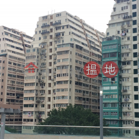 Man Yiu Building,Jordan, Kowloon