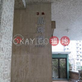 2房1廁《鳳輝閣出租單位》 灣仔區鳳輝閣(Fung Fai Court)出租樓盤 (OKAY-R119943)_0