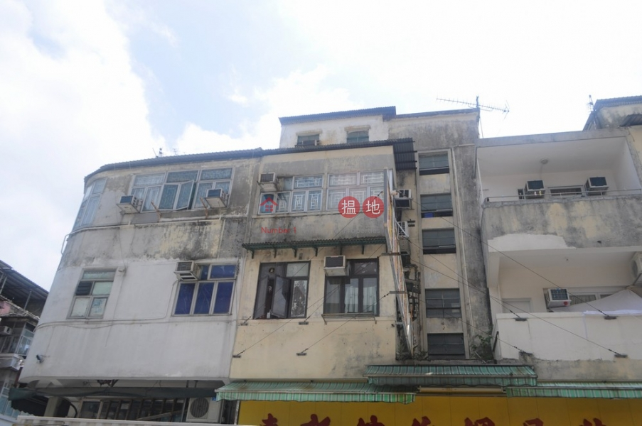 新成路28號 (San Shing Avenue 28) 上水|搵地(OneDay)(2)
