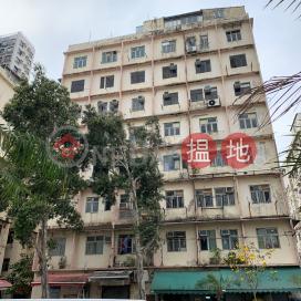 榮光街106號,土瓜灣, 九龍
