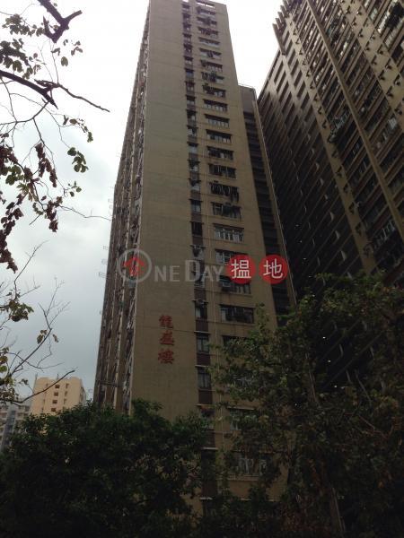 黃大仙下(二)邨 龍盛樓 (Lower Wong Tai Sin (II) Estate - Lung Shing House) 黃大仙 搵地(OneDay)(3)
