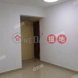 Charming Garden Block 17 | 2 bedroom Mid Floor Flat for Rent|Charming Garden Block 17(Charming Garden Block 17)Rental Listings (XGJL817904141)_0