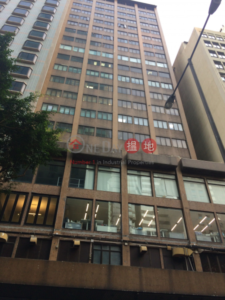 Golden Star Building (Golden Star Building) Wan Chai|搵地(OneDay)(1)