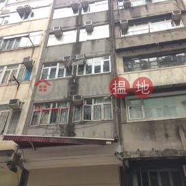 30 Centre Street,Sai Ying Pun, Hong Kong Island