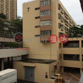 Kwai Shing West Estate Block 7,Kwai Fong, New Territories