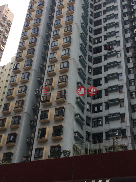Block 1 Yue Man Centre (Block 1 Yue Man Centre) Ngau Tau Kok|搵地(OneDay)(1)