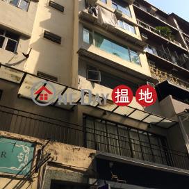 44-46 Sai Street,Soho, Hong Kong Island
