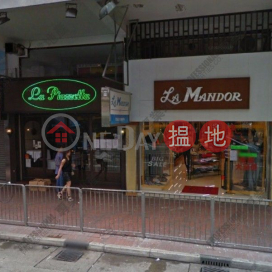 HENNESSY ROAD|Wan Chai DistrictSun Kai Building(Sun Kai Building)Rental Listings (01B0068568)_0