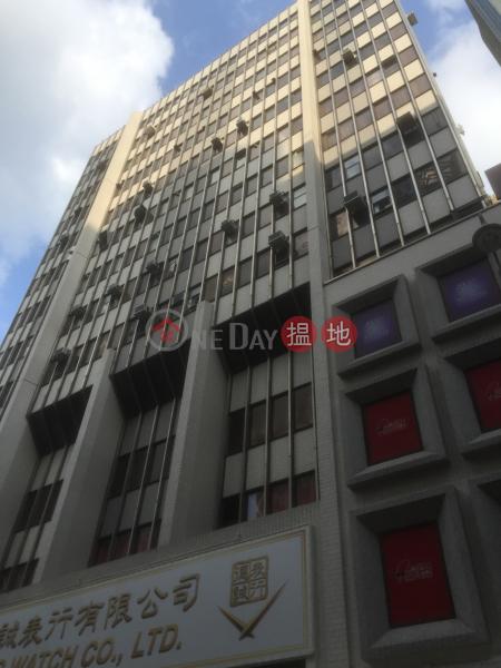 國際商業信貸銀行大廈 (BCC Building) 尖沙咀|搵地(OneDay)(2)