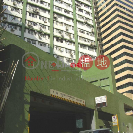 靚寫字樓裝修 獨立內廁|Kwai Tsing DistrictWell Fung Industrial Centre(Well Fung Industrial Centre)Rental Listings (mandi-04961)_0