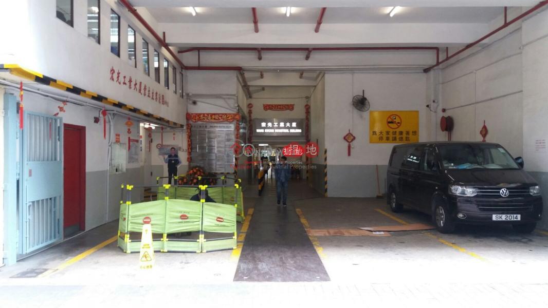 宏光工業大廈|觀塘區宏光工業大廈(Wang Kwong Industrial Building)出租樓盤 (lcpc7-06180)