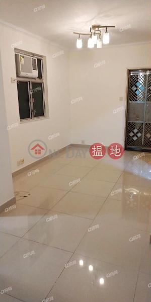 實用兩房,四通八達,有匙即睇《健威花園租盤》560英皇道 | 東區-香港-出租HK$ 18,500/ 月