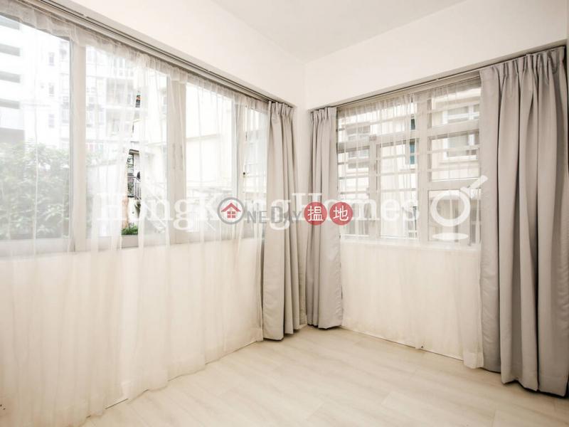 興華大廈未知|住宅|出租樓盤|HK$ 26,000/ 月