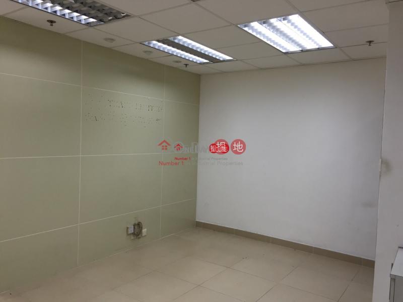 華樂工業中心|沙田華樂工業中心(Wah Lok Industrial Centre)出售樓盤 (ken.h-02978)