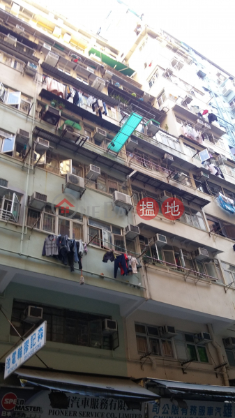 Block D Tung Fat Building (Block D Tung Fat Building) North Point|搵地(OneDay)(2)