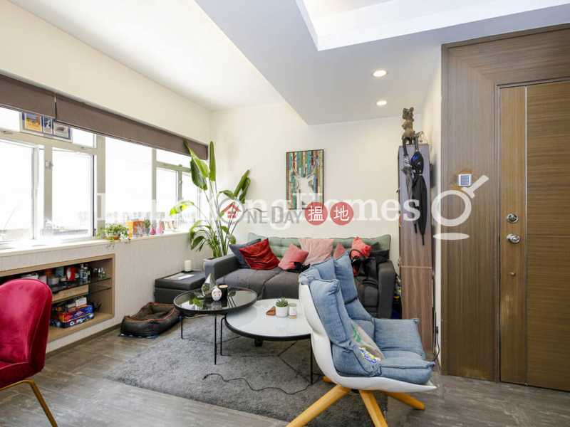 Ivory Court, Unknown | Residential | Rental Listings, HK$ 33,000/ month