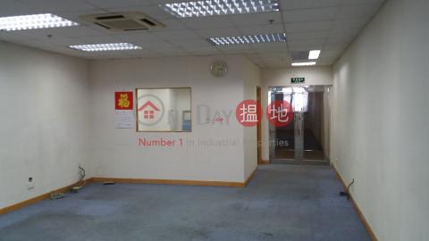 Garden View|Tsuen WanTak Fung Industrial Centre(Tak Fung Industrial Centre)Rental Listings (ringo-04113)_0