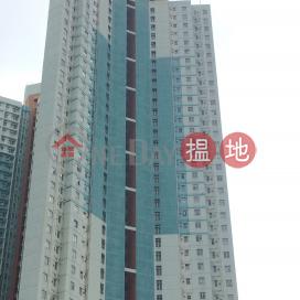 Fai Tao House (Block C) Tung Tao Court,Sai Wan Ho, Hong Kong Island