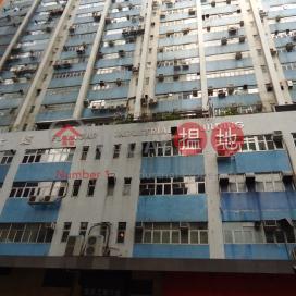 Fullagar Industrial Building