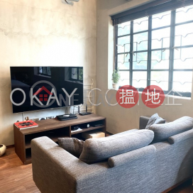 Tasteful studio on high floor | For Sale