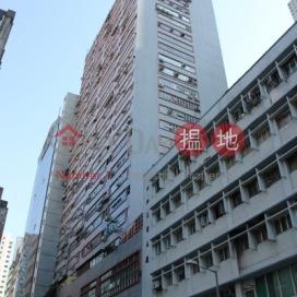 Wing Yu Factory Building|永如工業大廈