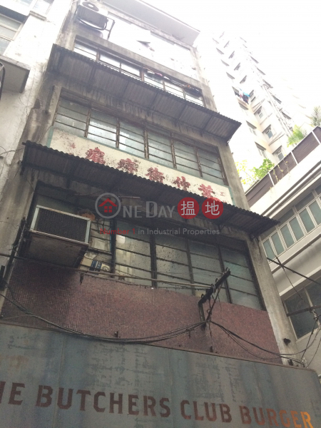 80 Stanley Street (80 Stanley Street) Central|搵地(OneDay)(1)