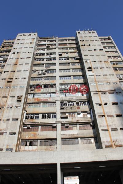TEXACO IND. CENTRE BLK. B, Texaco Road Industrial Centre 德士古道工業中心 Rental Listings | Tsuen Wan (forti-01469)