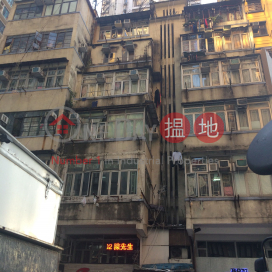 439 Castle Peak Road,Cheung Sha Wan, Kowloon