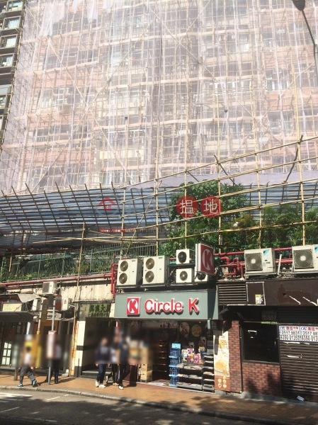 興漢大廈 (Hing Hon Building) 西營盤|搵地(OneDay)(3)