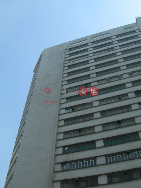 Playmates Factory Building (Playmates Factory Building) Tuen Mun|搵地(OneDay)(5)
