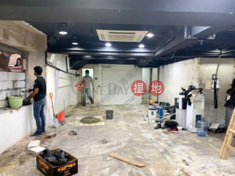 閣麟街|中區祥興商業大廈(Cheung Hing Commercial Building)出租樓盤 (01B0093097)_0