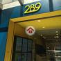 恒生荃灣大廈 (Hang Seng Tsuen Wan Building) 荃灣沙咀道289號|- 搵地(OneDay)(5)
