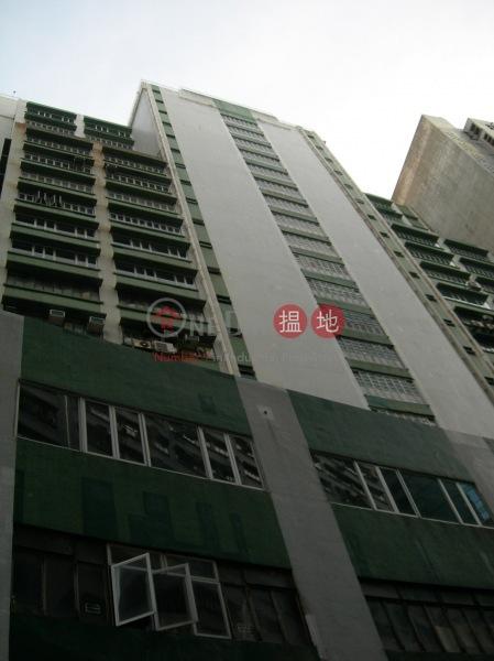 Genesis (Genesis) Wong Chuk Hang|搵地(OneDay)(1)
