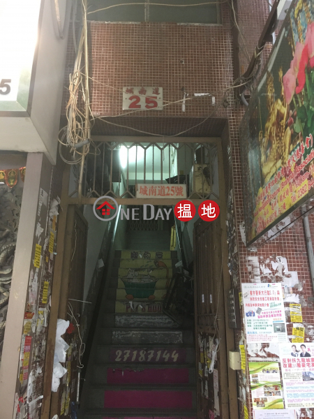 25 South Wall Road (25 South Wall Road) Kowloon City|搵地(OneDay)(2)