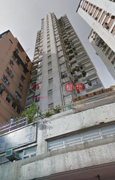 Win Tack Building (Win Tack Building) Sai Wan Ho|搵地(OneDay)(2)