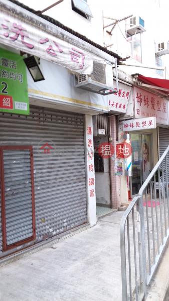 2 Ting Fu Street (2 Ting Fu Street) Ngau Tau Kok|搵地(OneDay)(4)