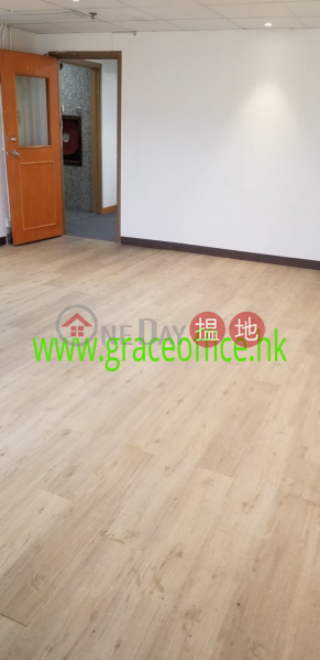HK$ 14,924/ month Easey Commercial Building Wan Chai District TEL: 98755238